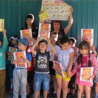 Встреча инструктора ВДПО с детьми детского сада