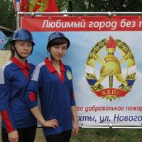 Соревнования по пожарно-прикладному спорту