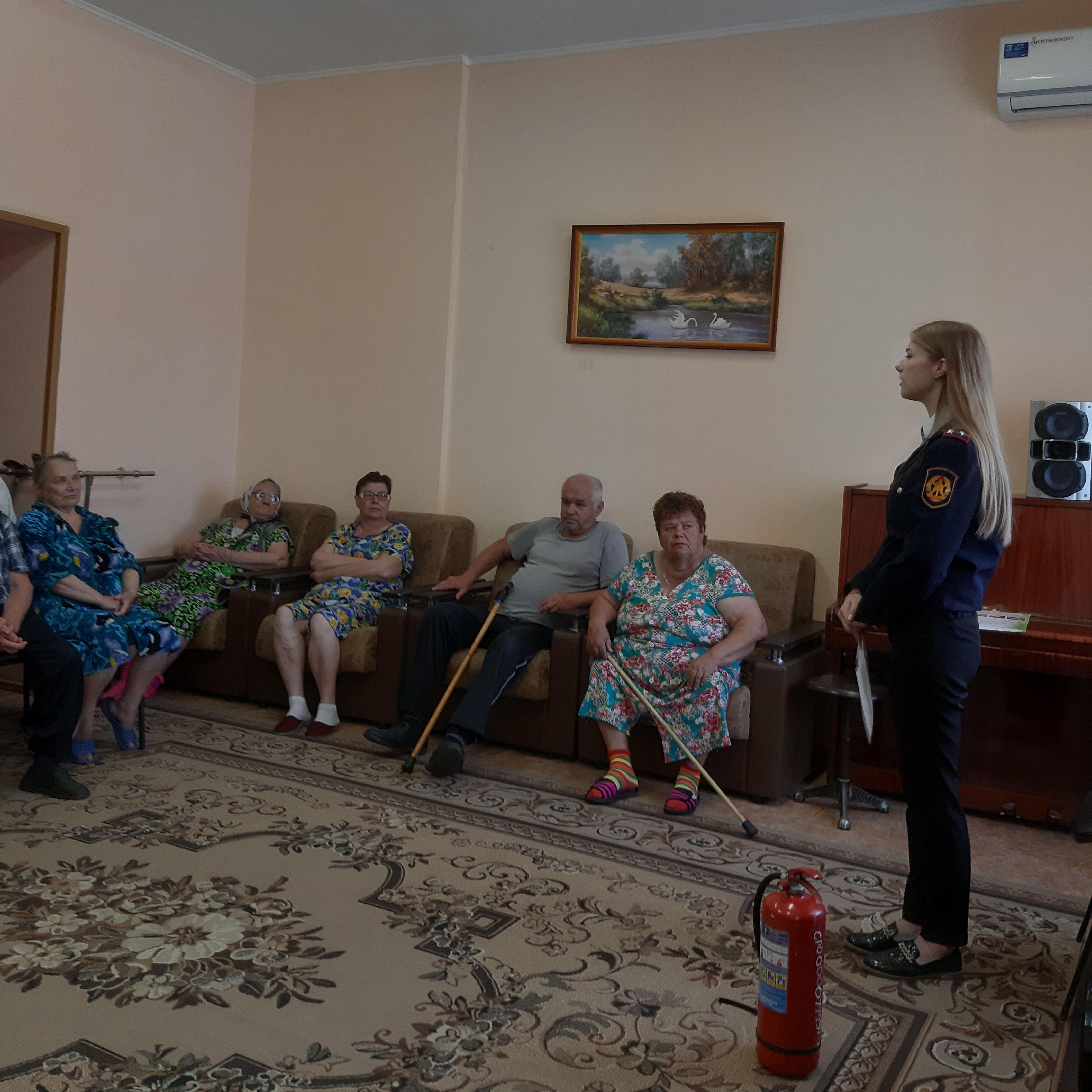 Пожарная безопасность для пожилых людей