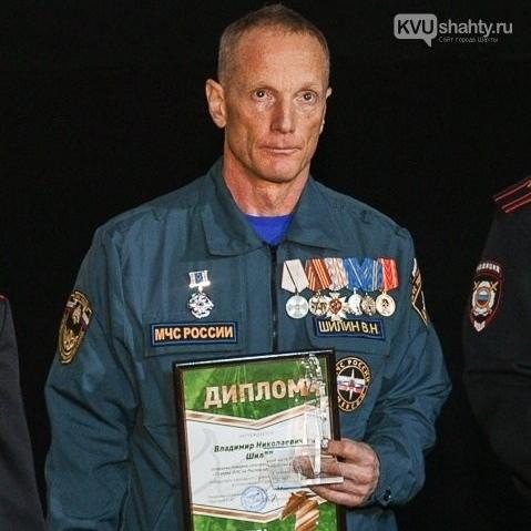 Премия «Человек года 2019»