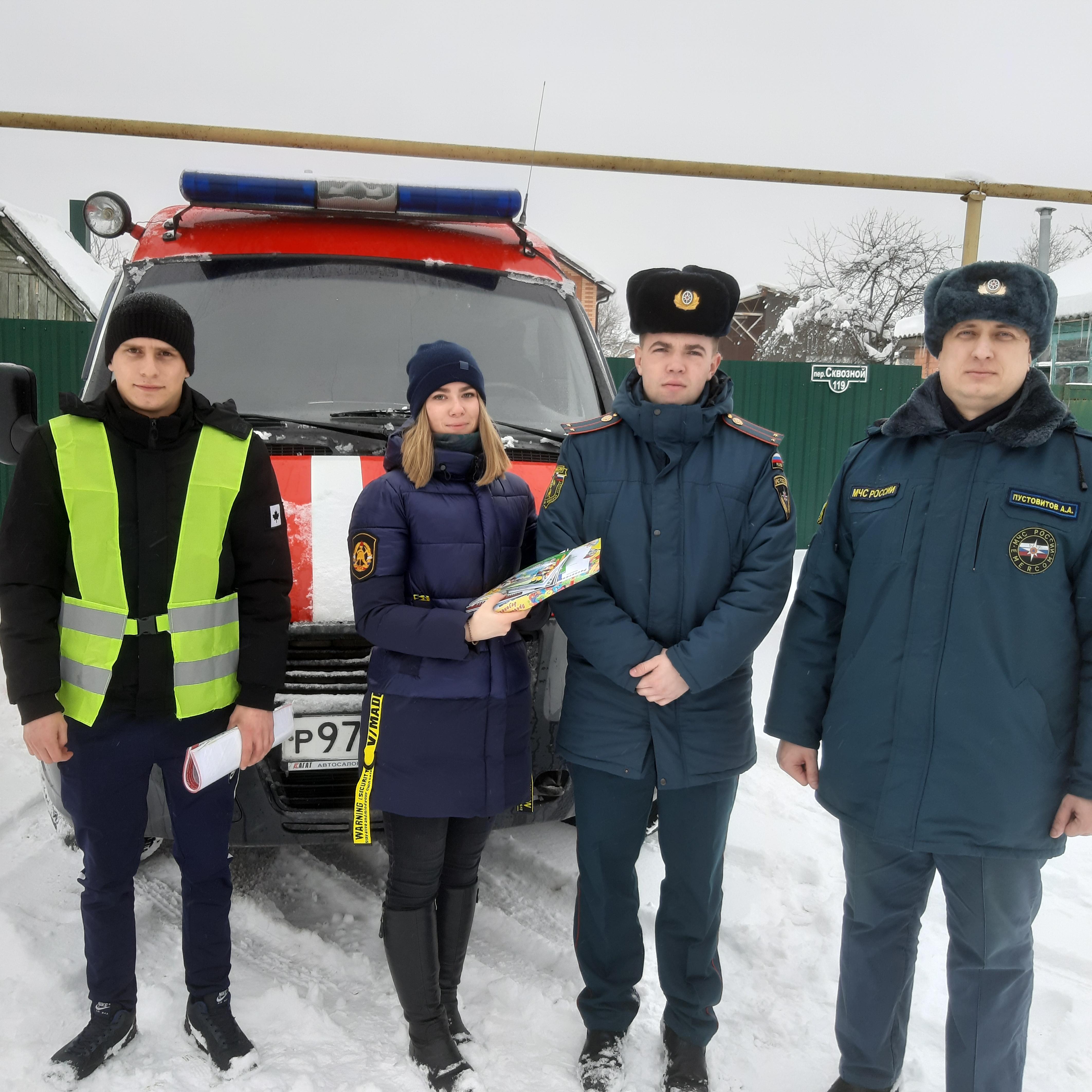 Плановый рейд по пожарной безопасности
