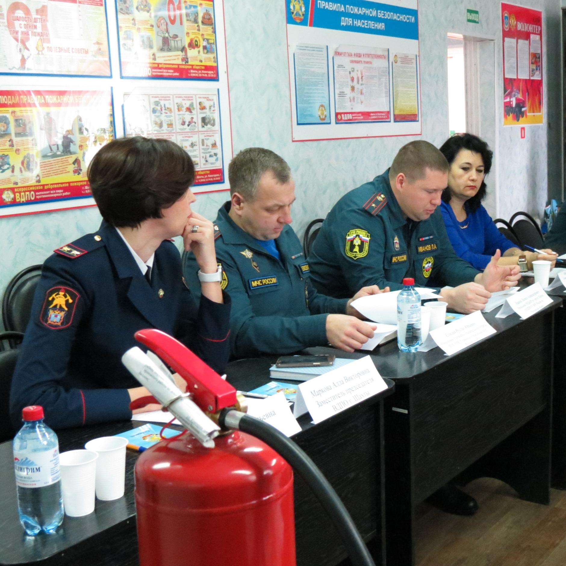 Совещание по вопросам пожарной безопасности