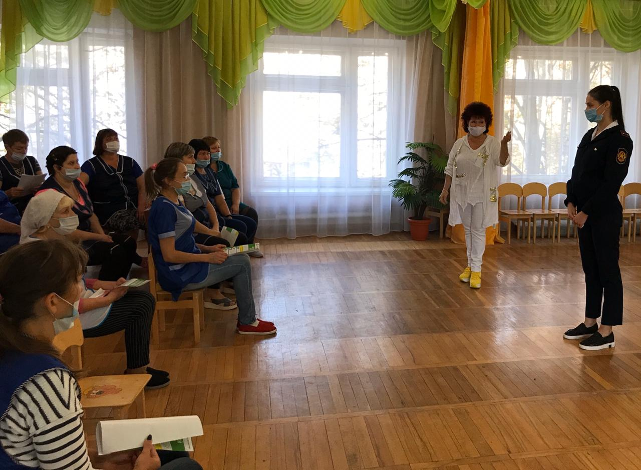 инструктаж по пожарной безопасности с сотрудниками детского сада МБДОУ №21